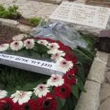 """טקס יום הזיכרון לחללי צה""""ל תשע""""ד  5.5.2014"""