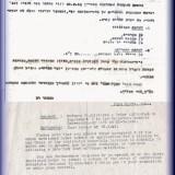 מאיר בינט - בית מלאכה למכניקה עדינה שהקים בבית פומרובסקי, ראשון לציון - מכתב בקשת רישיון ותשובה