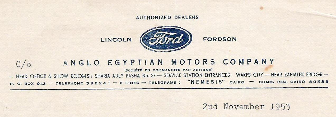 Anglo Egyptian Motors Company- Ford, Cairo