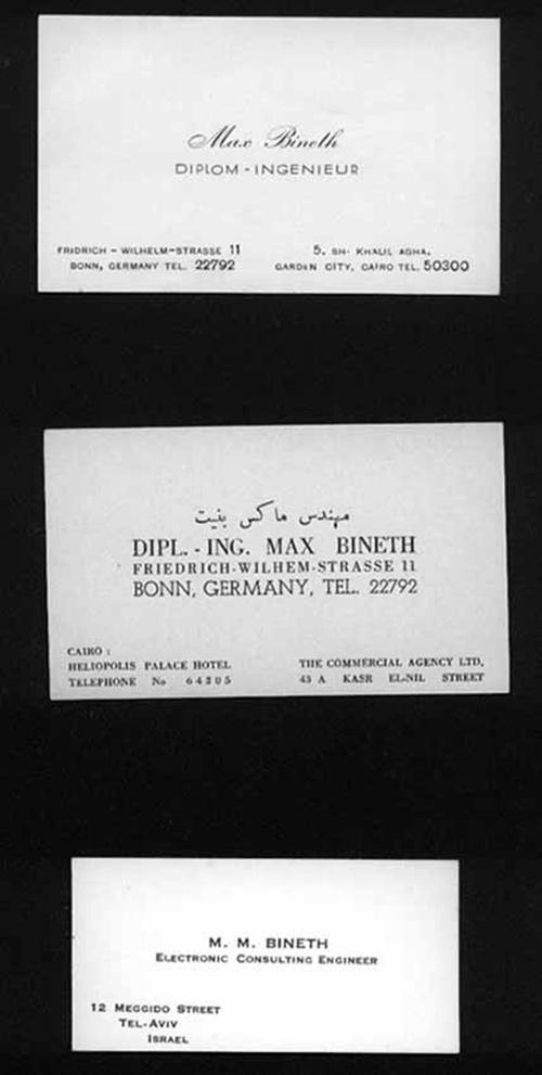 מקס בינט - כרטיסי ביקור שונים Bineth's Business Cards