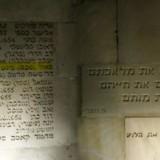 מאיר בינט באנדרטת ההנצחה, המבוך, במ.ל.מ